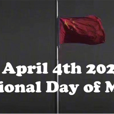 National Day of Mourning of China