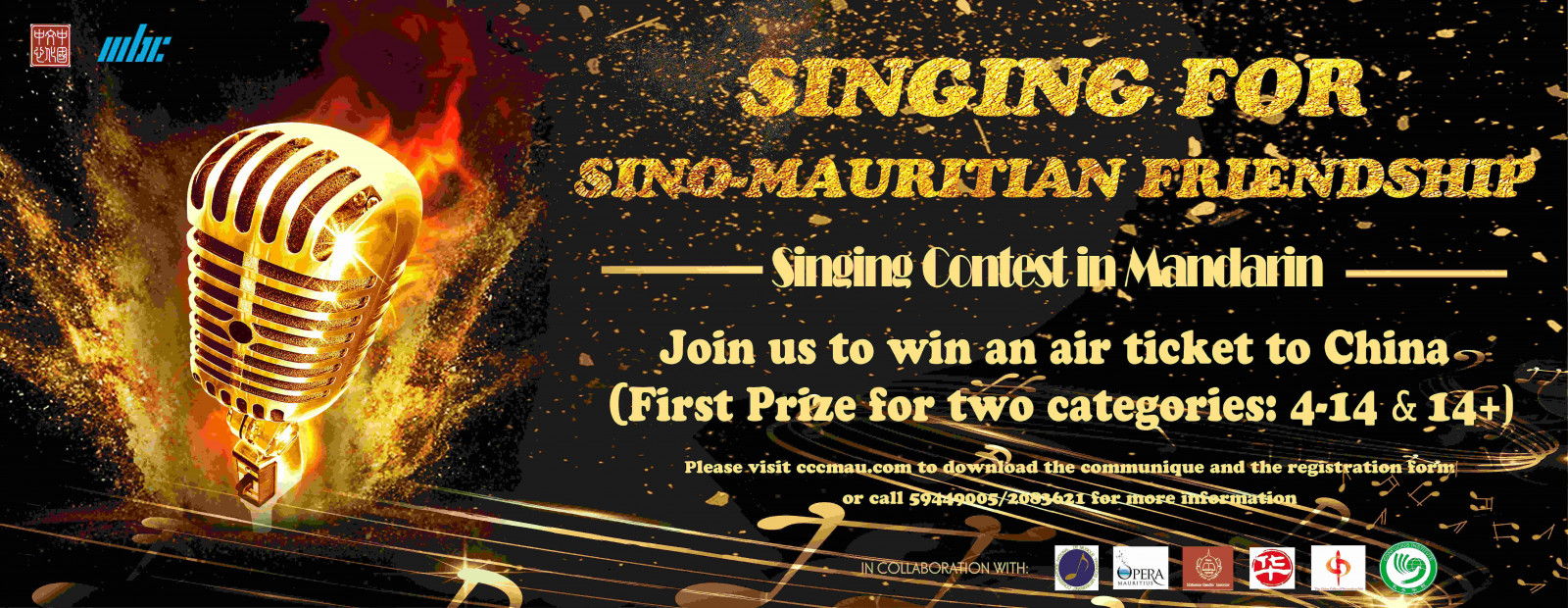Singing Contest in Mandarin