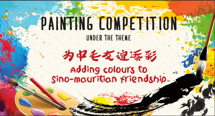 """Adding Colors To Sino-Mauritian Friendship"" Painting Competition"